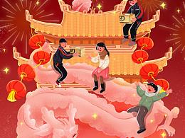 顺丰春节海报——元宵节
