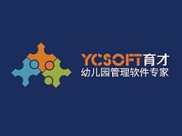 郴州育才科技有限公司品牌设计(设计师与乙方爸爸)