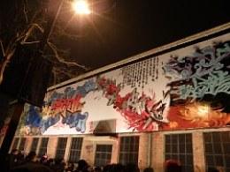 北京观音涂鸦工作室GRAFFITI作品【涂鸦】中国风【詹姆斯】【耐克】【NIKE】