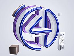 C4D视频教程--基础车漆材质质感调节