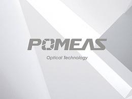普密斯光学科技  品牌视觉形象改造设计方案