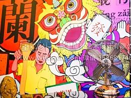 兰芳园(武汉保利金)(墙绘涂鸦)