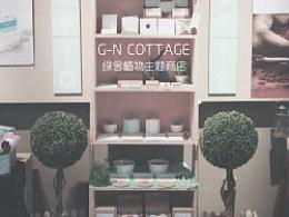 《绿舍植物商店》福建农林大学视觉传达刘浩#2012我们毕业啦#