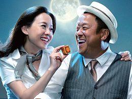 香港 奇华饼家 至尊月饼  2015 07 08 天猫 京东 亚马逊 amazon