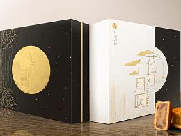 【毕设】——广式月饼的新包装