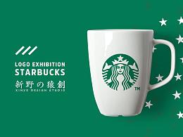 新野猿创之星巴克咖啡Starbucks