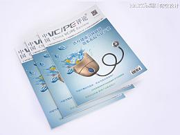金融杂志《中国VC/PE评论》· 第21期   海空设计出品