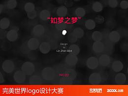 如梦之梦-NO.2