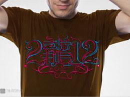 2龙12-talos字体设计札记
