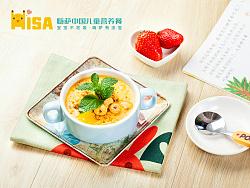 嗨萨中国儿童营养餐/壹陽摄影