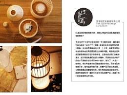 MEANTIME创意推广刊ISSUE022(总23期)发刊预告
