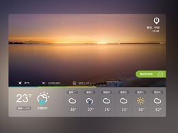 天气weather