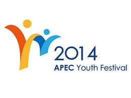 APEC青年节