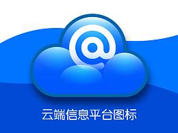 三枚云端信息处理平台图标