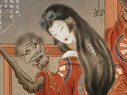 阴阳师 百鬼夜行 (络新妇,姑获鸟,猫又)工笔插画