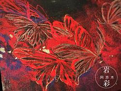 【岩彩】赤雾—阿苏木岩彩作品