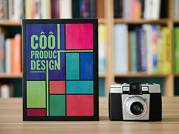 COOL PRODUCT DESIGN