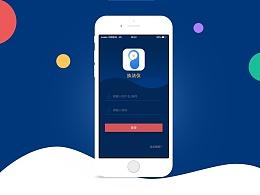 执法仪app-ios版