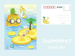 热带水果/明信片