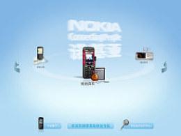 NokiaExperienceCenter