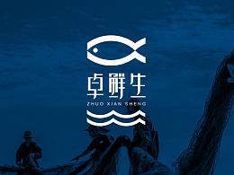 """""""卓鲜生""""品牌标识设计(练习稿)"""