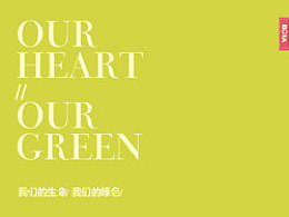 Our heart+our green
