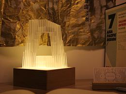 自主研发模块化拼接创意灯具呈现