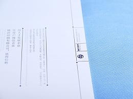 一个印刷厂画册部分页面