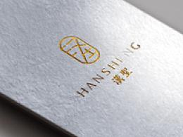 汉圣集团LOGO设计