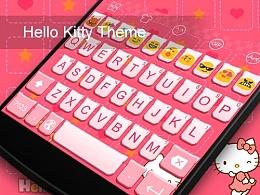 【键盘主题第三弹】Hello kitty