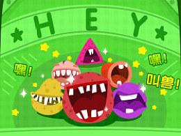 《嘿!叫兽》APP游戏设计