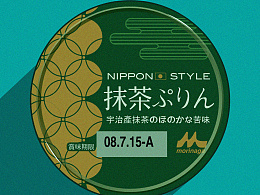 抹茶菓子——日本抹茶零食插画