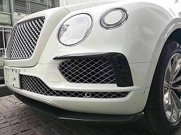 宾利添越V8升级改装W12碳纤小包围前唇风刀后唇尾排气