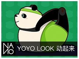 YOYO~动起来~