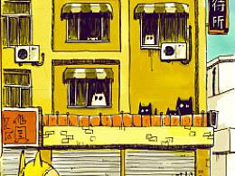 猫子招待所