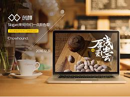 创颜设计/方太/天虹/海报设计·详情页设计/电商设计