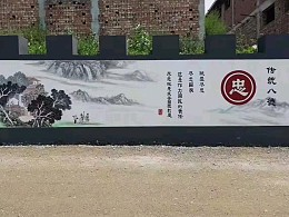 街道社区文化墙 传统文化