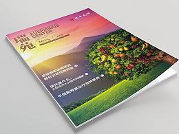 《瑞苑》15年第四期·季刊设计 | 北京海空设计