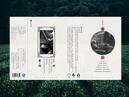 安化黑茶—包装装潢设计