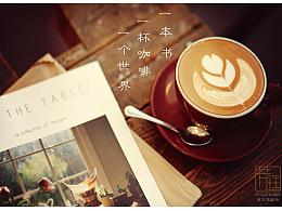 咖啡书吧的明信片设计