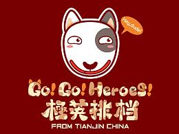 GO!GO!HEROS!极英排挡卡通形象延展 2015年案例