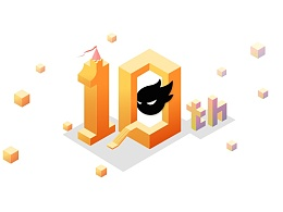 站酷10年  10分创意10分爱