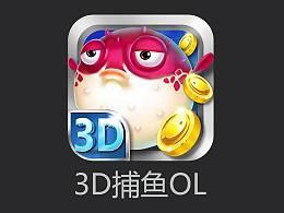 一款3D的捕鱼游戏