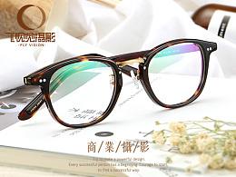 淘宝天猫复古光学眼镜产品拍摄详情页展示