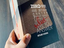 """华美模板""""零度精选集""""博邦设计2020作品"""