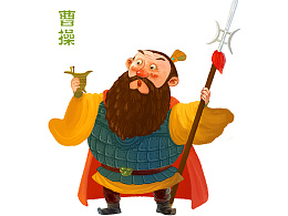 (已售)三国演义之角色【曹操】、【刘备】、【孙权】