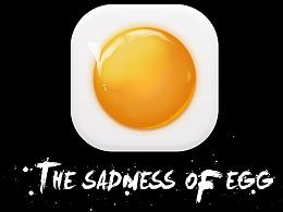 蛋蛋的忧伤