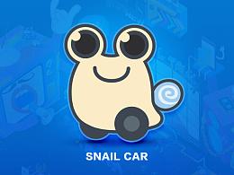蜗牛TALK 卡通形象