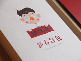 《年年年-春节习俗文化绘本》延展设计1 红包设计