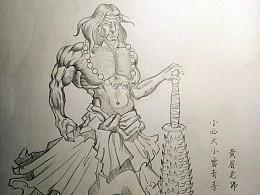 西游妖典(7)